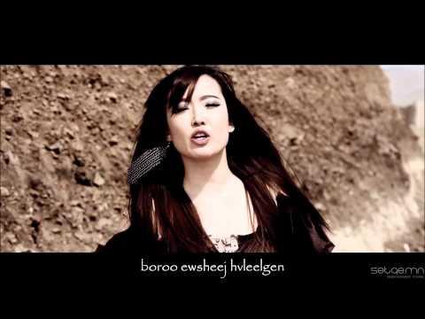 honeymoon i love my luv video with lyrics.wmv