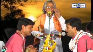 Sant Sevalal Pirballi Ladi   Part 4   Jytiram Maharaj Banjara Bhajan Video