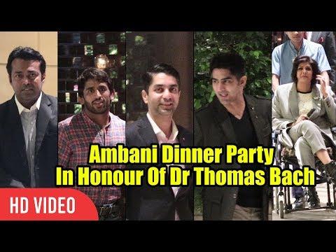 Abhinav Bindra, Vijender Singh, Leander Paes Ambani Dinner Party In Honour Of Dr Thomas Bach
