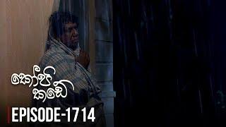 Kopi Kade  | Episode 1714 - (2019-09-14) | ITN Thumbnail