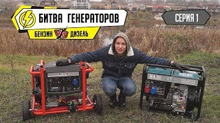 видео дизельный генератор Konner&Sohnen KS 6100 HDE