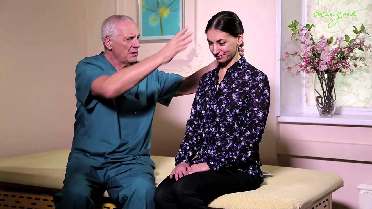 Упражнения от шейного остеохондроза доктора гитта
