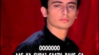 Fazal Dath - Dil Ka Suna Saaz (Karaoke)