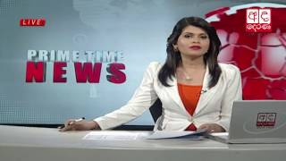 Derana News 22-02-2017