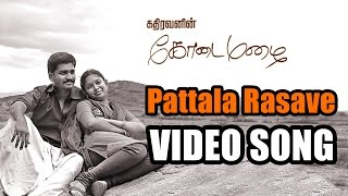 Listen to the melodious romantic song pattala rasave from successfully running tamil movie, kodai mazhai. watch, share and subscribe for more! song: patt...