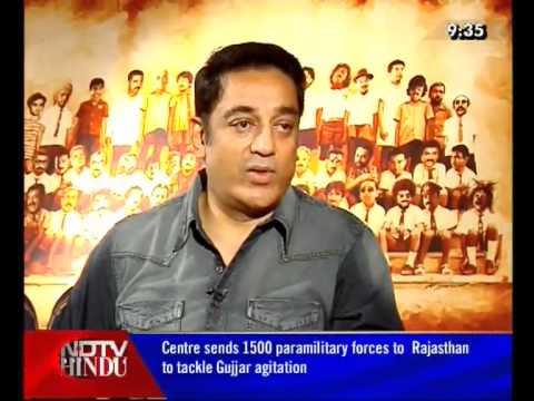 KAMAL'S ARROWS - MANMADHAN AMBU - KAMAL HAASAN - SANJAY PINTO - 1(3) - NDTV HINDU