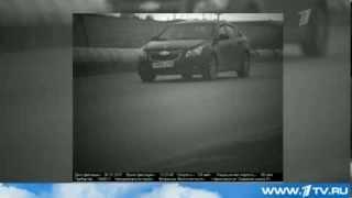 Автолюбителю Грозит Лишение Прав За Изменение Номера Машины. 2013