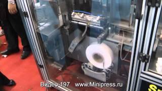 Машина для обертывания группы картонных коробок(, 2011-09-27T00:47:59.000Z)