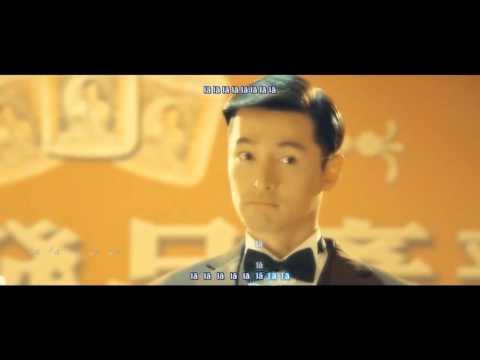 《Minh Đài MV Vietsub》-Chú Ếch nhỏ hạnh phúc (胡歌 Hu Ge The Disguiser)