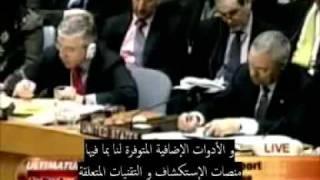 البرادعى ينفى وجود سلاح نووي عراقي 7مارس2003 قبل الحرب