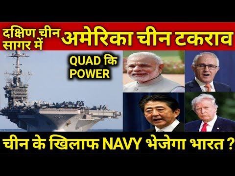 Can india Help USA To Tackle China In South China Sea?