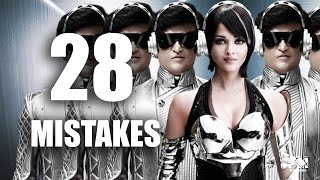 28 mistakes in Enthiran (aka) Robot you completely missed