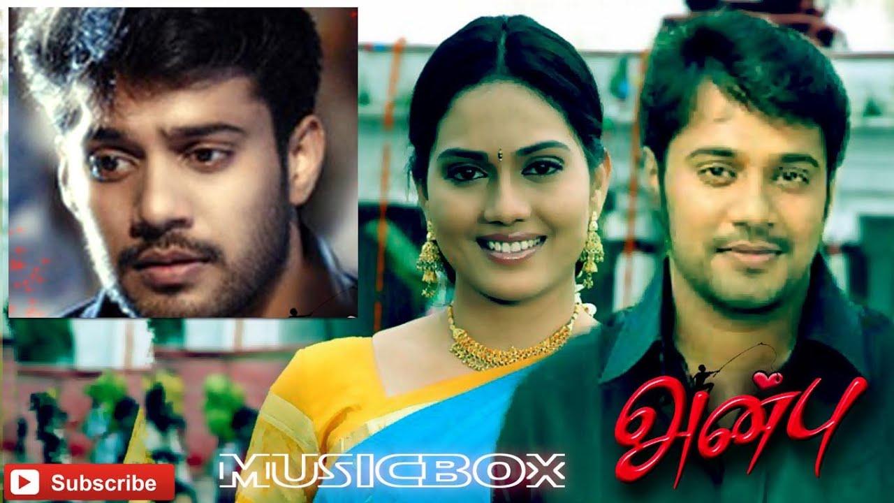 Anbu (2003) tamil movie mp3 songs download music by vidyasagar.