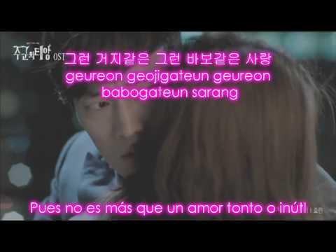 Hyorin - Crazy of you (OST Master's Sun) MV [Sub español + Hangul + Roma] ♥  HD