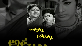 Super Hit Telugu Full Movies 1971-1980