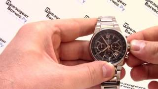 Часы Casio EDIFICE EF-500D-1A [EF-500D-1AVEF] - видео обзор от PresidentWatches.ru(Подробнее о часах - http://presidentwatches.ru/watches/casio-edifice-ef-500d-1a., 2016-09-20T13:27:34.000Z)