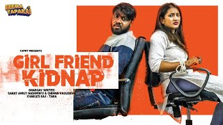 GIRL FRIEND KIDNAP | SEEMA TAPAKAI | CAPDT