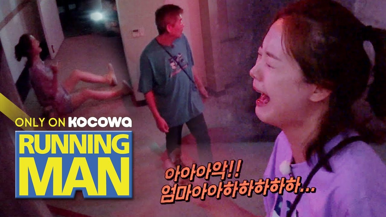 What Did Jeon So Min See Inside the Cabinet? [Running Man Ep 463]
