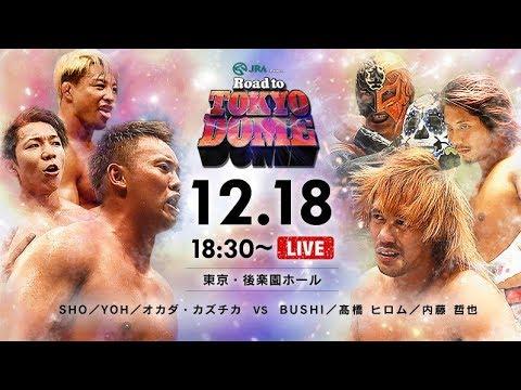 【Live】Road to TOKYO DOME, DES 18, Tokyo・Korakuen Hall