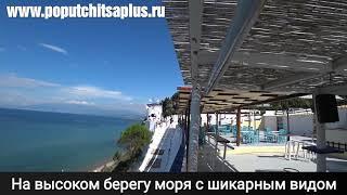 Koralli Beach Греция, Пелопоннес уютный простенький отельчик с минимальным пакетом услуг Попутчица+