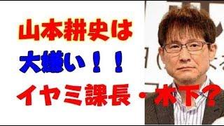 チャンネル登録をお願いします。 ↓ ↓ ↓ https://goo.gl/48ESsr ・・・・...