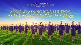 """Mga Tampok sa """"Awit ng Kaharian: Bumababa ang Kaharian sa Mundo"""" (5/5)"""