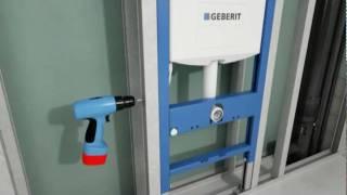Geberit - WC Frame System