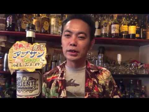 鹿児島の人気飲み屋穴場スポット