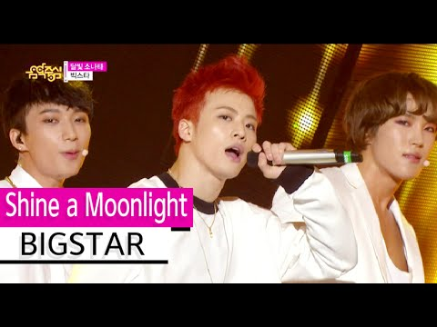 [HOT] BIGSTAR - Fullmoon shine, 빅스타 - 달빛 소나타 Show Music core 20150905