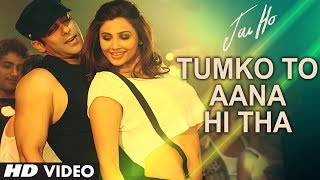 """Tumko To Aana Hi Tha"" Video Song ""Jai Ho"" 