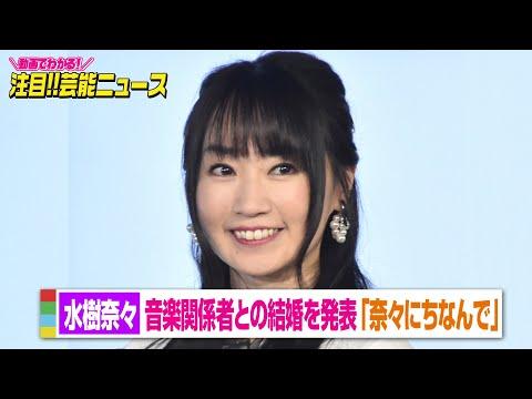 【祝】声優・津田健次郎さんも結婚していた事を発表! 「妻は一般の人で現在子供が2人います」