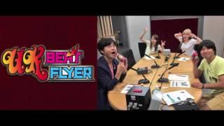 U.K. BEAT FLYER   Gacharic Spin  2016.07.11