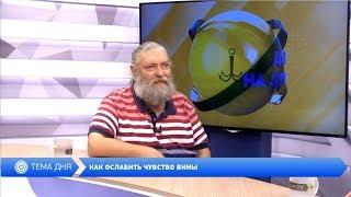 День на Думской. Алексей Капранов, 28.09.2017