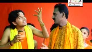 2012 Bol Bam Song | Panda Baba | Gunjan Singh & Khushboo Uttam