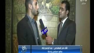 برنامج حق عرب يرصد