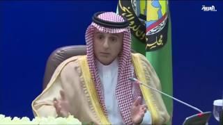 البيان الخليجي التركي يطالب إيران وقف التدخل في المنطقة