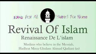 "Can the ""jalaali"" messiah prophecied by Muhammad..."
