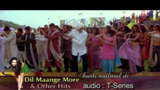 Kurti Malmal Di, Film -  Ab Tumhare Hawale Watan Sathiyo