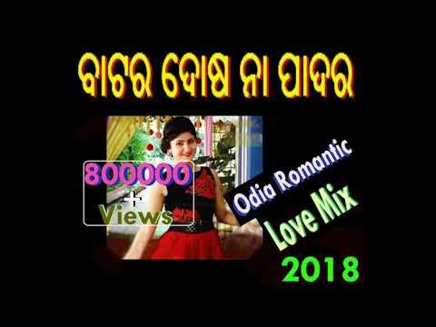 "Batara Dosa Na Padara-""Old Is Gold""-Odia New Romantic Song Love Dj Mix -2018 Dj Chandan"