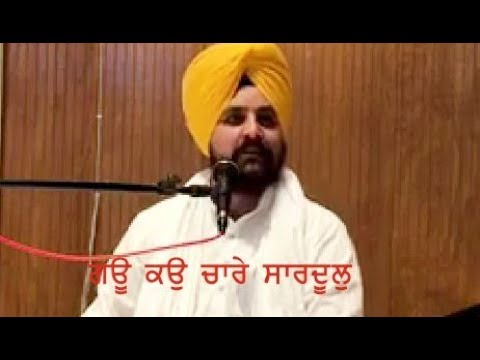 New Katha Bhai Sarbjit Singh Dhunda | Gurdwara Bedford Cleveland Ohio, USA 25 oct 2017
