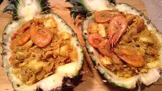 Рис в Ананасе с Креветками и Кокосовым Молоком. Тайская Кухня.