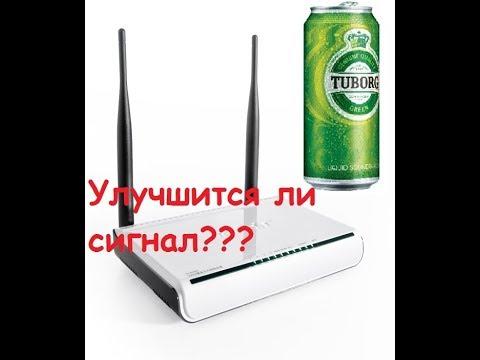 Антенна 3G направленная - усилитель сигнала