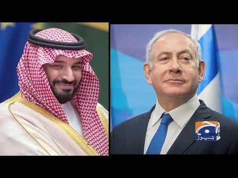 Israeli PM Flew To Saudi Arabia, Met Crown Prince