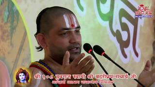 001bhagwat katha yovraj swami ji 16