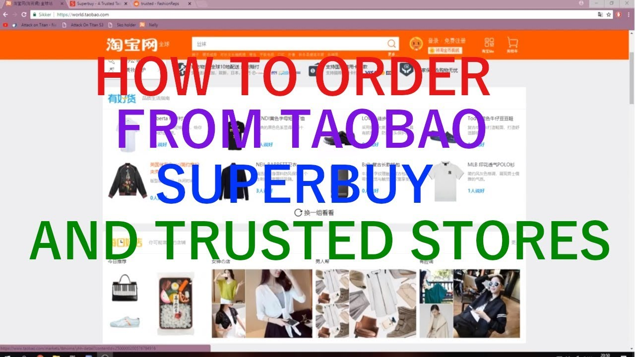 How to use Taobao Superbuy, Reddit, and Trusted stores