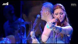 Helena Paparizou - An Isoun Agapi (Live @ South Coast 2013)