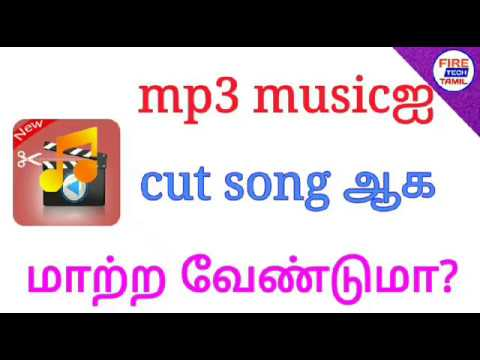 How to change mp3 to cutsong in tamil || FIRE TECH TAMIL ||