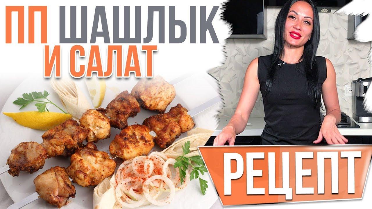 диетолог татьяна зайцева рецепты с фото