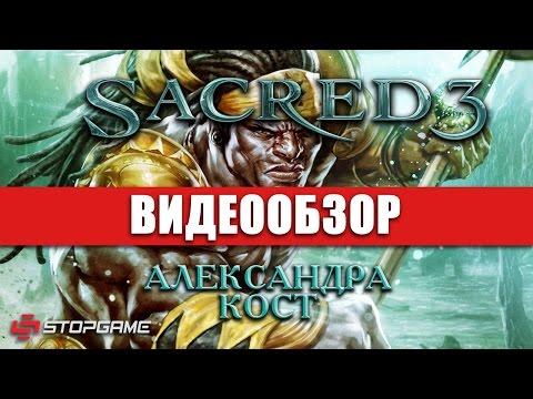 Обзор игры Sacred 3