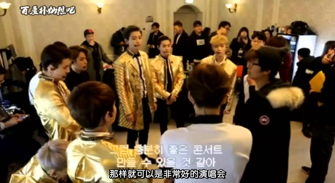 Download 【灿吧字幕组】EXO PLANET #2 THE EXOLUXION IN SEOUL DVD 首尔二巡DVD 花絮 灿烈Cut 中字